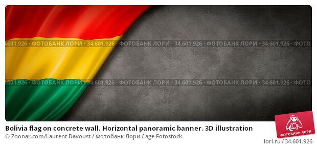 Bolivia flag on concrete wall. Horizontal panoramic banner. 3D illustration. Стоковое фото, фотограф Zoonar.com/Laurent Davoust / age Fotostock / Фотобанк Лори