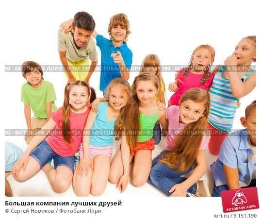 Большая компания лучших друзей, фото № 9151190, снято 30 мая 2015 г. (c) Сергей Новиков / Фотобанк Лори