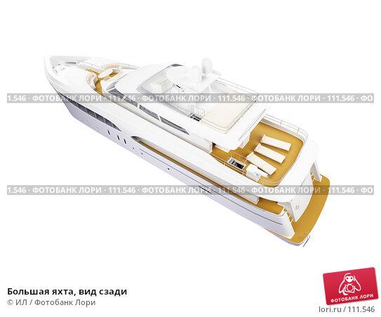 Большая яхта, вид сзади, иллюстрация № 111546 (c) ИЛ / Фотобанк Лори