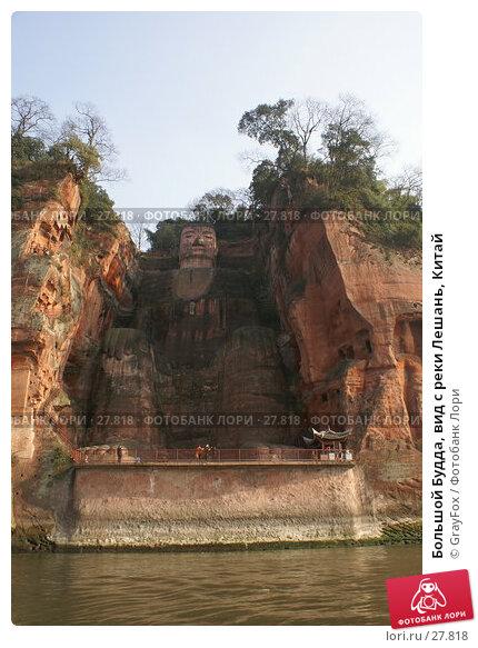 Большой Будда, вид с реки Лешань, Китай, фото № 27818, снято 9 января 2007 г. (c) GrayFox / Фотобанк Лори