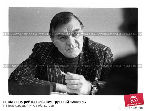 Купить «Бондарев Юрий Васильевич - русский писатель», фото № 7701718, снято 27 февраля 2020 г. (c) Борис Кавашкин / Фотобанк Лори