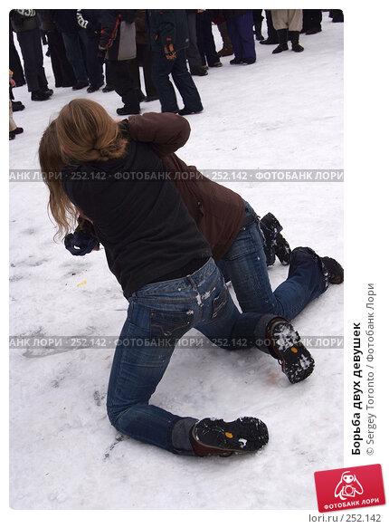 Борьба двух девушек, фото № 252142, снято 9 марта 2008 г. (c) Sergey Toronto / Фотобанк Лори