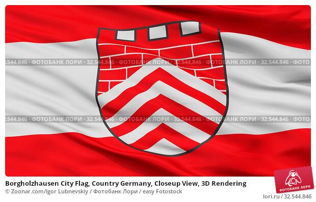 Купить «Borgholzhausen City Flag, Country Germany, Closeup View, 3D Rendering», фото № 32544846, снято 7 декабря 2019 г. (c) easy Fotostock / Фотобанк Лори