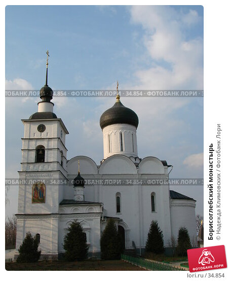 Купить «Борисоглебский монастырь», фото № 34854, снято 31 марта 2007 г. (c) Надежда Климовских / Фотобанк Лори