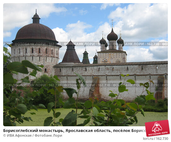 Борисоглебский монастырь, Ярославская область, посёлок Борисоглебский, фото № 162730, снято 7 июля 2006 г. (c) ИВА Афонская / Фотобанк Лори