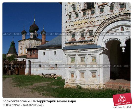 Борисоглебский. На территории монастыря, фото № 41866, снято 20 июля 2004 г. (c) Julia Nelson / Фотобанк Лори