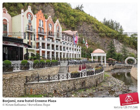 Купить «Borjomi, new hotel Crowne Plaza», фото № 29711546, снято 26 сентября 2018 г. (c) Юлия Бабкина / Фотобанк Лори