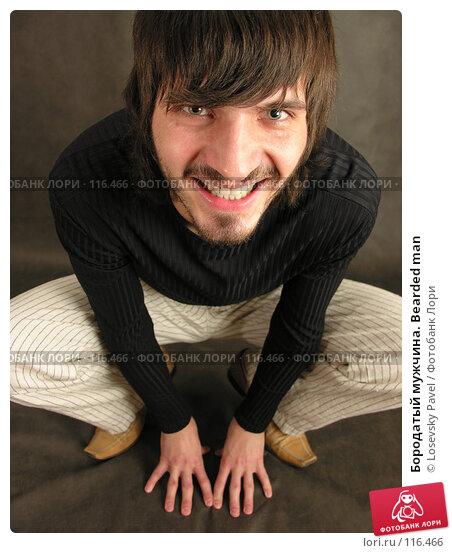 Бородатый мужчина. Bearded man, фото № 116466, снято 3 декабря 2005 г. (c) Losevsky Pavel / Фотобанк Лори
