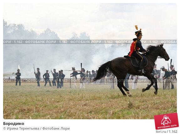Бородино, эксклюзивное фото № 1162, снято 4 сентября 2005 г. (c) Ирина Терентьева / Фотобанк Лори
