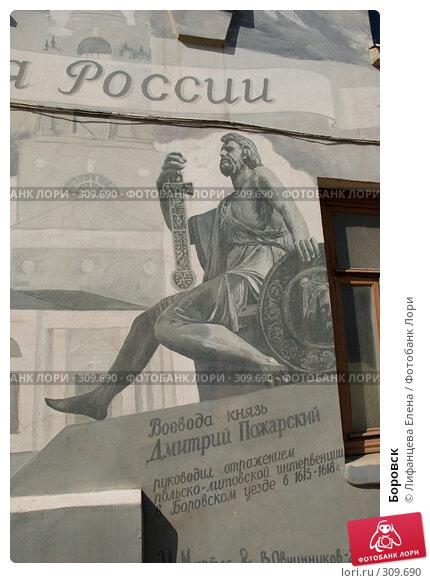 Боровск, фото № 309690, снято 5 апреля 2008 г. (c) Лифанцева Елена / Фотобанк Лори