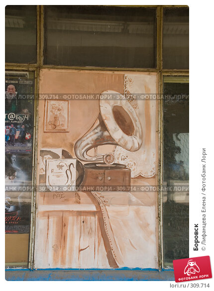 Боровск, фото № 309714, снято 5 апреля 2008 г. (c) Лифанцева Елена / Фотобанк Лори