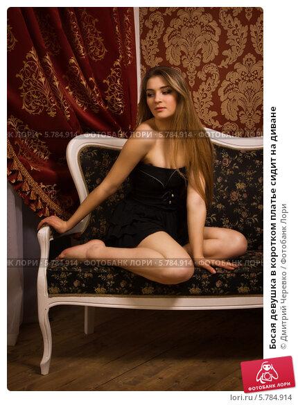 В платье на диване фото