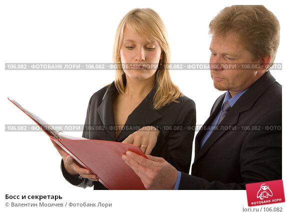 Босс и секретарь, фото № 106082, снято 28 июня 2007 г. (c) Валентин Мосичев / Фотобанк Лори