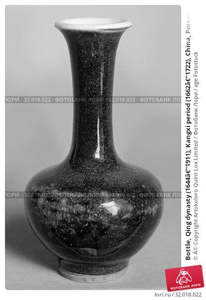 Купить «Bottle, Qing dynasty (1644–1911), Kangxi period (1662–1722), China, Porcelain, H. 4 1/2 in. (11.4 cm), Ceramics», фото № 32018022, снято 8 мая 2017 г. (c) age Fotostock / Фотобанк Лори