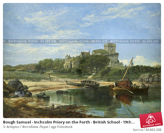 Bough Samuel - Inchcolm Priory on the Forth - British School - 19th... Стоковое фото, фотограф Artepics / age Fotostock / Фотобанк Лори