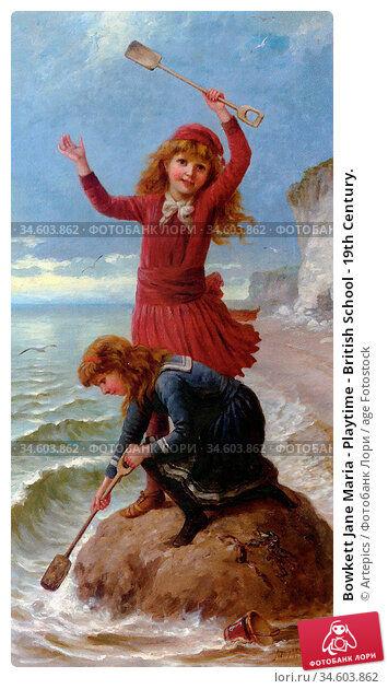 Bowkett Jane Maria - Playtime - British School - 19th Century. Стоковое фото, фотограф Artepics / age Fotostock / Фотобанк Лори