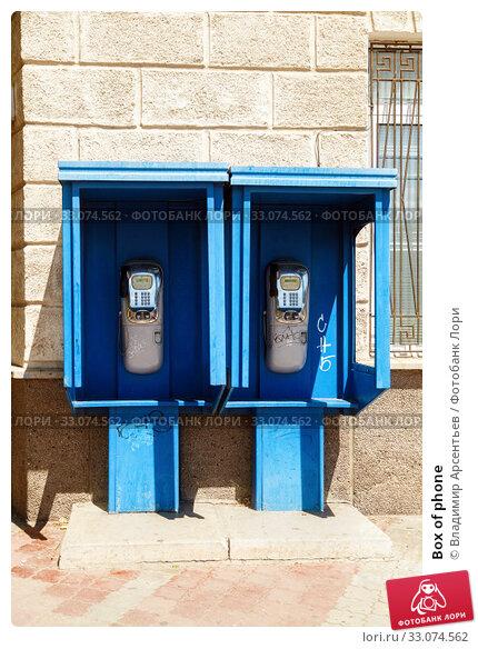Купить «Box of phone», фото № 33074562, снято 30 июня 2019 г. (c) Владимир Арсентьев / Фотобанк Лори