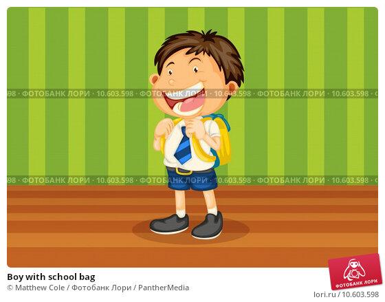 Boy with school bag. Стоковая иллюстрация, иллюстратор Matthew Cole / PantherMedia / Фотобанк Лори
