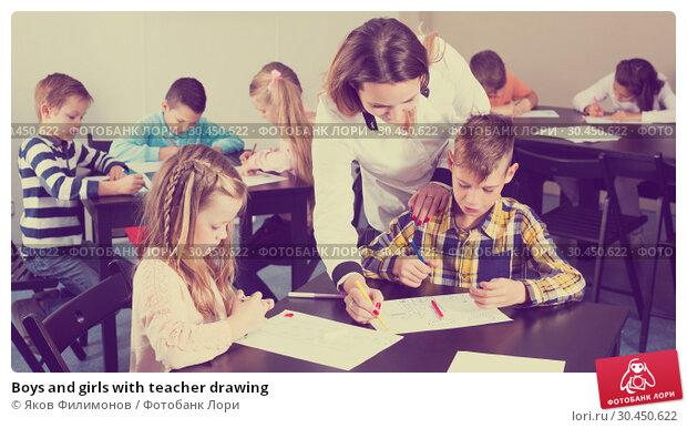 Boys and girls with teacher drawing. Стоковое фото, фотограф Яков Филимонов / Фотобанк Лори