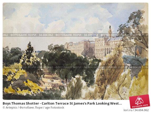 Boys Thomas Shotter - Carlton Terrace St James's Park Looking West... Стоковое фото, фотограф Artepics / age Fotostock / Фотобанк Лори