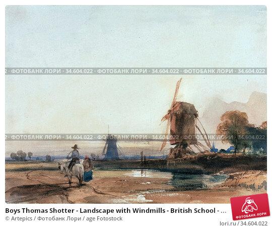 Boys Thomas Shotter - Landscape with Windmills - British School - ... Стоковое фото, фотограф Artepics / age Fotostock / Фотобанк Лори