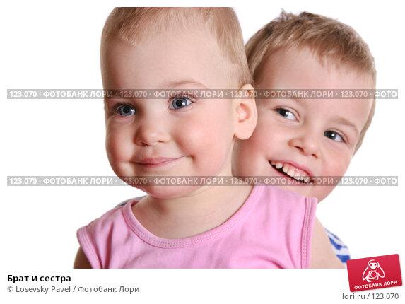 Брат и сестра, фото № 123070, снято 7 апреля 2006 г. (c) Losevsky Pavel / Фотобанк Лори