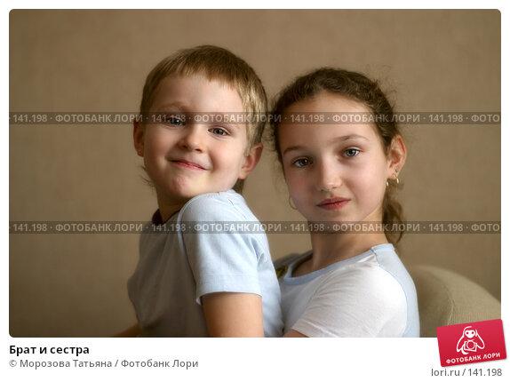Брат и сестра, фото № 141198, снято 16 марта 2006 г. (c) Морозова Татьяна / Фотобанк Лори