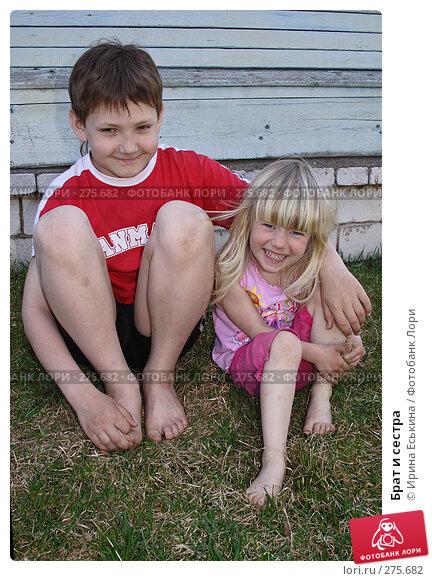 Брат и сестра, фото № 275682, снято 2 мая 2008 г. (c) Ирина Еськина / Фотобанк Лори