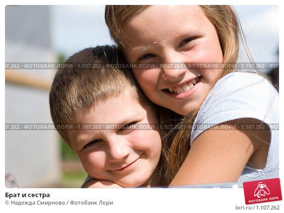 сестрой с русский брат интим