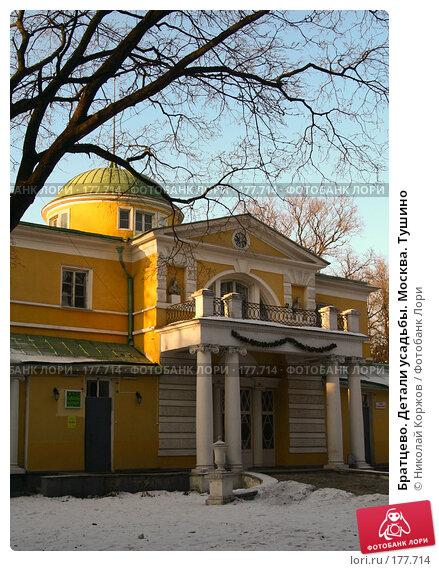 Братцево. Детали усадьбы. Москва. Тушино, фото № 177714, снято 7 января 2008 г. (c) Николай Коржов / Фотобанк Лори