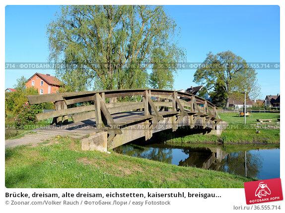 Brücke, dreisam, alte dreisam, eichstetten, kaiserstuhl, breisgau... Стоковое фото, фотограф Zoonar.com/Volker Rauch / easy Fotostock / Фотобанк Лори