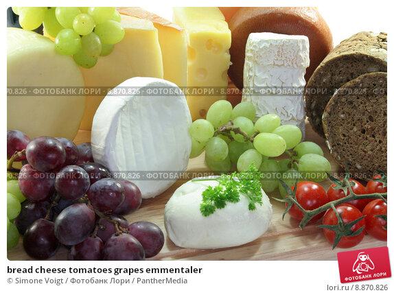 Купить «bread cheese tomatoes grapes emmentaler», фото № 8870826, снято 24 мая 2019 г. (c) PantherMedia / Фотобанк Лори