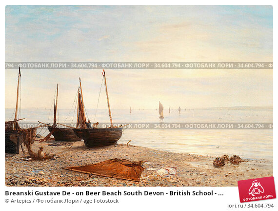Breanski Gustave De - on Beer Beach South Devon - British School - ... Стоковое фото, фотограф Artepics / age Fotostock / Фотобанк Лори