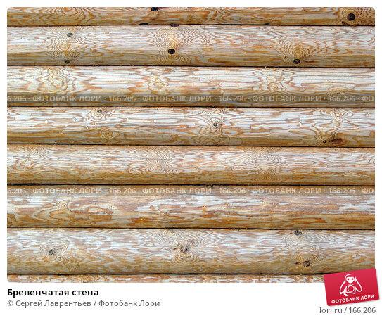 Купить «Бревенчатая стена», фото № 166206, снято 19 августа 2003 г. (c) Сергей Лаврентьев / Фотобанк Лори