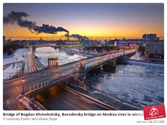 Bridge of Bogdan Khmelnitsky, Borodinsky bridge on Moskva river in winter evening in Moscow, Russia (2015 год). Редакционное фото, фотограф Losevsky Pavel / Фотобанк Лори