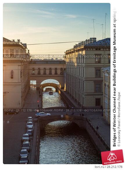 Купить «Bridges of Winter Channel near Buildings of Ermitage Museum at spring in St. Petersburg, Russia», фото № 28212178, снято 14 мая 2015 г. (c) Losevsky Pavel / Фотобанк Лори