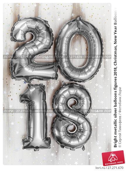 Купить «Bright metallic silver balloons figures 2018, Christmas, New Year Balloon with glitter stars on white wood table background», фото № 27271670, снято 19 ноября 2017 г. (c) Сергей Тимофеев / Фотобанк Лори