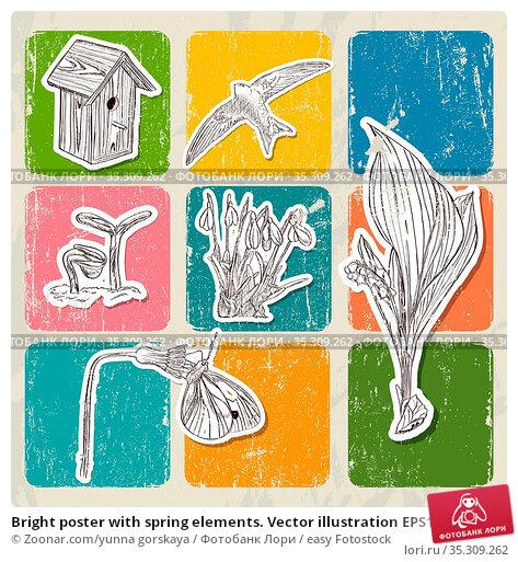 Bright poster with spring elements. Vector illustration EPS10. Стоковое фото, фотограф Zoonar.com/yunna gorskaya / easy Fotostock / Фотобанк Лори