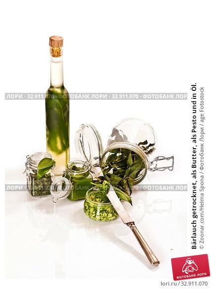 Bärlauch getrocknet, als Butter, als Pesto und in Öl. Стоковое фото, фотограф Zoonar.com/Helma Spona / age Fotostock / Фотобанк Лори