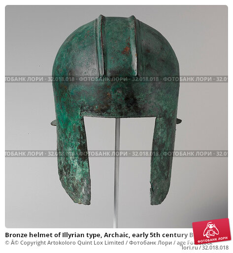 Купить «Bronze helmet of Illyrian type, Archaic, early 5th century B.C., Greek, bronze, H. 10 1/2 in. (26.7 cm), Bronzes, The borders of the helmet around the face are embellished with lightly traced circles.», фото № 32018018, снято 18 мая 2017 г. (c) age Fotostock / Фотобанк Лори