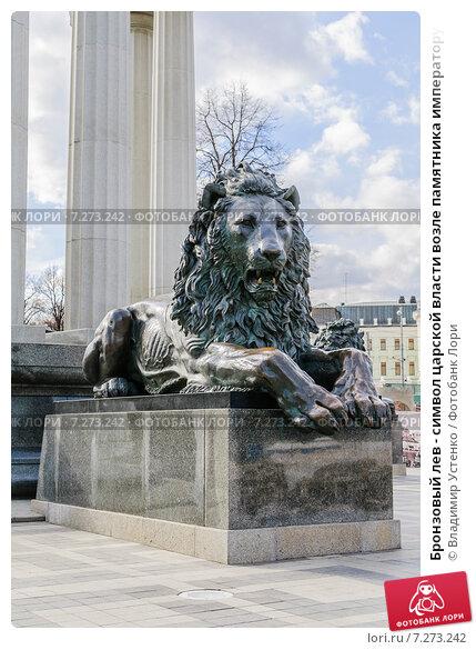 Где в москве можно купить левы 500 карбованцев 1942 цена