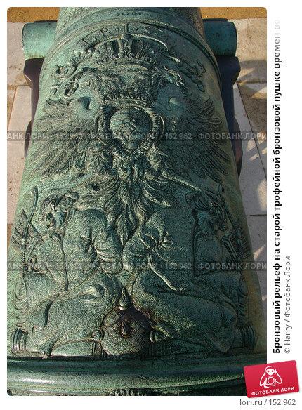 Бронзовый рельеф на старой трофейной бронзовой пушке времен войн Наполеона Бонапарта, фото № 152962, снято 28 февраля 2006 г. (c) Harry / Фотобанк Лори