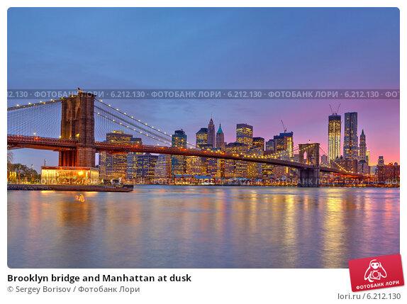 Brooklyn bridge and Manhattan at dusk, фото № 6212130, снято 20 августа 2017 г. (c) Sergey Borisov / Фотобанк Лори