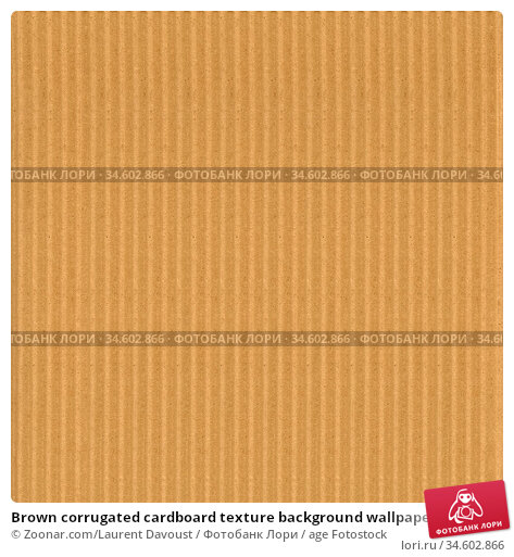 Brown corrugated cardboard texture background wallpaper. Стоковое фото, фотограф Zoonar.com/Laurent Davoust / age Fotostock / Фотобанк Лори
