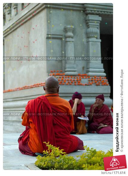 Буддийский монах, фото № 171614, снято 21 декабря 2007 г. (c) крижевская юлия валерьевна / Фотобанк Лори