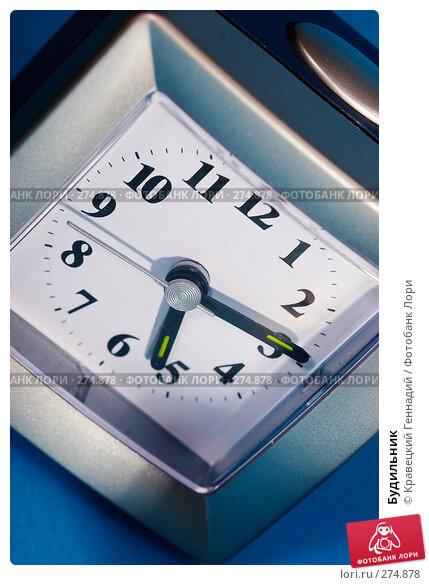Будильник, фото № 274878, снято 24 января 2005 г. (c) Кравецкий Геннадий / Фотобанк Лори