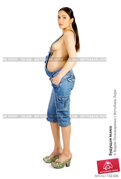 Будущая мама, фото № 132026, снято 30 мая 2007 г. (c) Вадим Пономаренко / Фотобанк Лори