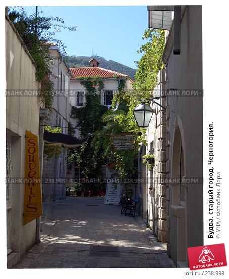 Купить «Будва. старый город. Черногория.», фото № 238998, снято 26 апреля 2018 г. (c) УНА / Фотобанк Лори