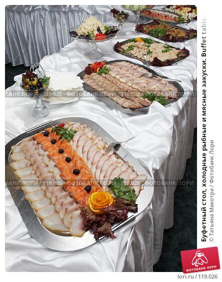 Буфетный стол, холодные рыбные и мясные закуски. Buffet table. Fast meal. Cheese a fish 2, фото № 119026, снято 20 июля 2007 г. (c) Татьяна Макотра / Фотобанк Лори