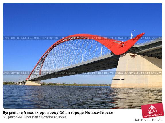 Купить «Бугринский мост через реку Обь в городе Новосибирске», эксклюзивное фото № 12418618, снято 31 июля 2015 г. (c) Григорий Писоцкий / Фотобанк Лори